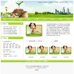 1003家电制造企业网站行业家电、照明、电子