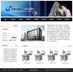 1011机电设备制造公司网站行业机电、仪器、设备