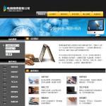 电脑维修公司网站模板