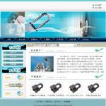 锁具生产企业网站模板