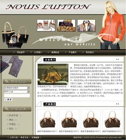 2003箱包生产企业网站行业纺织、服装、鞋帽