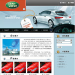 汽车生产企业