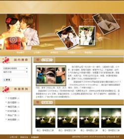 2005婚纱摄影公司网站行业婚庆、摄影、影楼