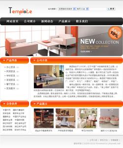 2007家具生产企业网站行业家具、洁具、日用品