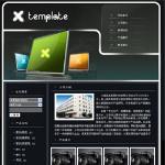 数码产品生产企业网站模板