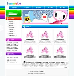 玩具企业网站