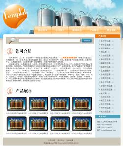 机电设备企业网站