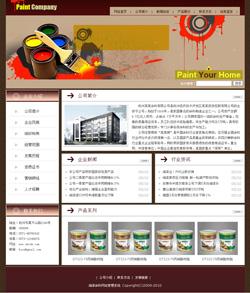 2027油漆涂料企业网站行业矿产、石油、化工