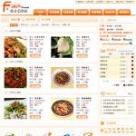 网上订餐系统