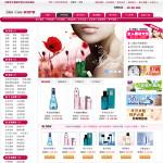 美容化妆品商城模板