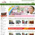 家具商城购物网