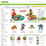 玩具礼品商城模板