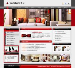 室内装饰设计公司网站模板