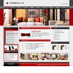 室內裝飾設計公司網站模板
