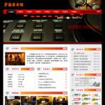 录音棚网站模板