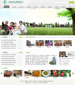 休闲度假农庄网站