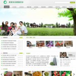 休闲度假农庄网站模板