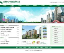 房地产开发公司网站