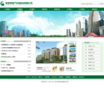 房地产开发公司网站模板