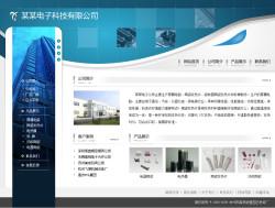 电路板制造企业网站