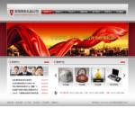 商务礼品公司网站