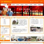 老年公寓网站