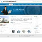 金属网板制造公司网站