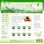 农业科技公司网站