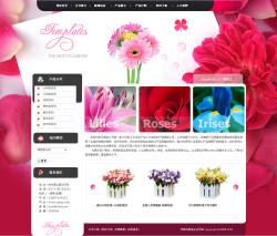 仿真花制造企业网站