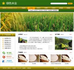 米业公司网站