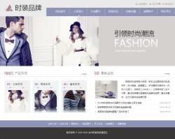 服装公司网站