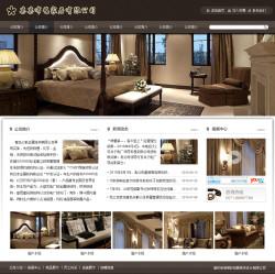 布艺家纺公司网站