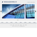 建材网站(特效首页)模板