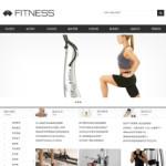 健身俱乐部网站模板