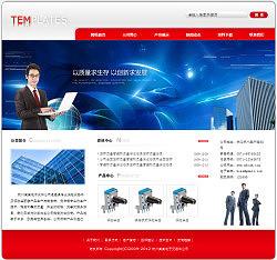 电子元件公司网站