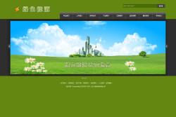 绿色能源网站(超宽屏)
