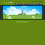 绿色能源网站(超宽屏)模板