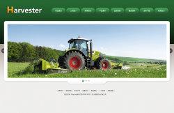 农业机械网站(宽屏)