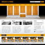 展览设计公司网站