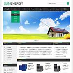 绿色能源企业网站模板