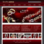 珠宝首饰公司网站