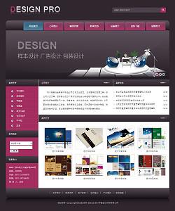 印刷设计公司网站