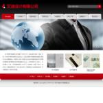 印刷品设计公司网站