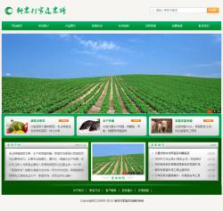 家庭农场网站模板