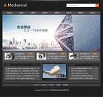 机电设备公司网站