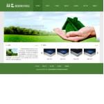 绿色能源公司网站(宽屏)模板