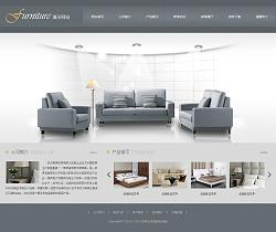 家具公司网站(宽屏)