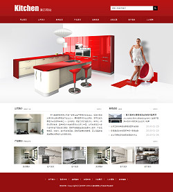 整体橱柜网站(全屏)模板