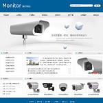 监控设备公司网站