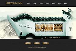 室内装饰公司网站